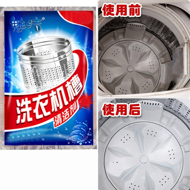 2 bag! Powder washing machine cleaner Odor removal decontamination lavadora washing tank tube cleaner limpeza 2
