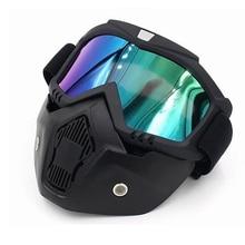 Новое поступление самая популярная Съемная модульная маска очки и рот фильтр для мотоциклетного шлема Мото шлем Каско Capacete