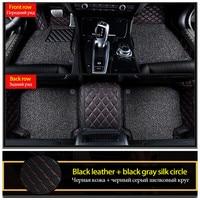 Custom Fit Car Leather Waterproof Floor Mats for Infiniti FX37 Luxury 5D Car Floor Mats Car Mat Alfombrilla Coche