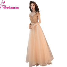 Elegant Robe De Soiree Evening Dress Long Tulle Beading Sequins Wedding Prom Party Dresses Evening Abendkleider ladylike straps appliques beading sequins evening dress
