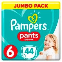 Трусики Pampers Pants 15 кг+, размер 6, 44 шт.