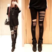 Hirigin feminino sólido oco para fora rasgado calças de cintura alta leggings goth punk cortado calças elásticas leggings