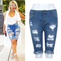 pantalon femme harem pants Women Girl Sexy 2016 Jeans denim Summer Beach Casual Hole High Waist jeans trousers leggings