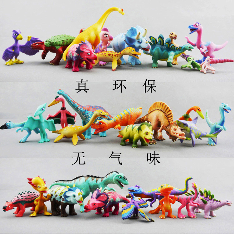 Dinosaur Train Toys : Dinosaur train cartoon toys free delivery very