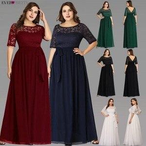 Image 2 - בתוספת גודל כחול כהה ערב שמלות אלגנטי ארוך אונליין חצי שרוול תחרה ערב מסיבת שמלות לחתונה Robe דה Soiree 2020