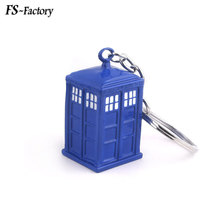 Movie Doctor Who Keychain Dr. Mysterious Blue Dalek Tardis Police Box 3D Key Chains for Women Men Car Keyring Pendant Jewelry цена и фото