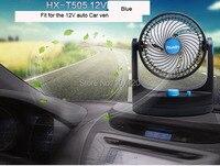 [الساخن بيع] مروحة السيارة 24 فولت لشاحنة 360 درجة تناوب رئيس السرعة مع التبديل يمكن 38-2A5039 الهواء ventiladores الفقرة vehiculos