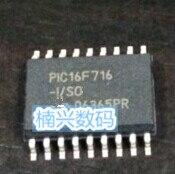 20Pcs PIC16F716-I/SO PIC16F716 SOP18 new