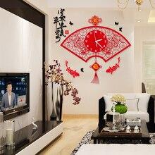 The Chinese Star font b watch b font clock clock room creative household quartz clock personality