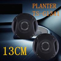 HiFi Coaxial Car Speaker 5 inch Auto Audio Music Stereo Speakers Horn 1341