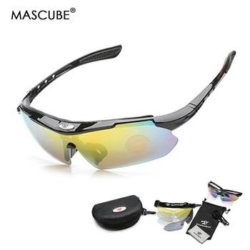 79942667c8 MASCUBE polarizado ciclismo gafas de sol al aire libre deportes de  bicicletas Bike gafas de sol gafas 5 lente UV400