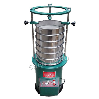 20CM Diameter 8411 Type Vibrating Screen Machine Electric Sieving Shaker 220V 1PC - discount item  25% OFF Machinery & Accessories