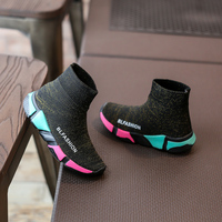 It S Cool Knitting Shoes Colorful Out Sole Fashion Girls Footwear Breathable Walking Shoe For Kids
