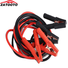 4M 2500A High Quality Car Emergency Booster Cable Power Charging Booster Cable Car Battery Jumper Wires