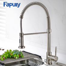 Fapully Spring Brushed Nickel Kitchen Faucet Pull Out Water Tap Rotate Swivel 2 Outlet Kitchen Mixer Faucet 189-33N