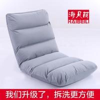 Haibeili couch tatami folding single floating window bed computer back chair floor sofa