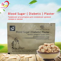30pieces=lot hiherbs blood sugar diabetic plaster diabetes cure blood glucose cure diabetic patch diaremedium patch free shippin