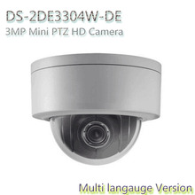 In stock multi language version 3MP Network Mini PTZ Camera DS-2DE3304W-DE Support plug & play