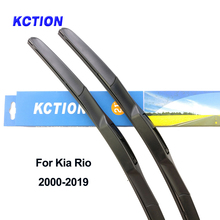 Kction Car Accessories Windscreen Wipers blade for Kia Rio 3 hatchback rear arm hybrid wiper natural rubber 2000 2005 2012 2018