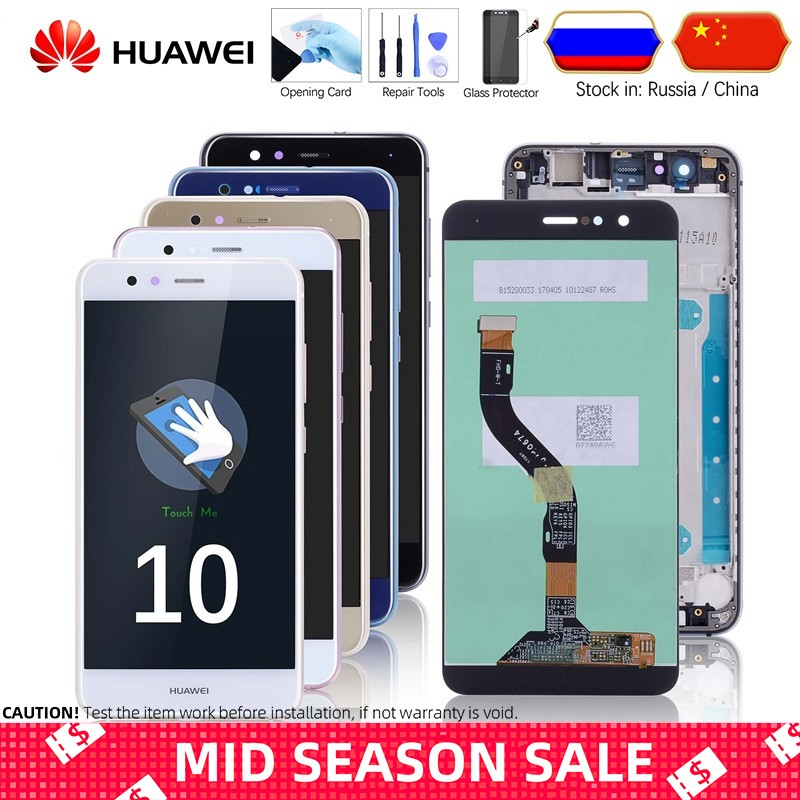 Display For Huawei P10 Lite Display Touch Screen with Frame Replace Original For Huawei P10 Lite LCD Display WAS-LX1 WAS-LX1A