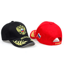 New arrival Russia badge embroidery baseball cap high quality unisex snapback hat men outdoor sports hats women casual caps(China)