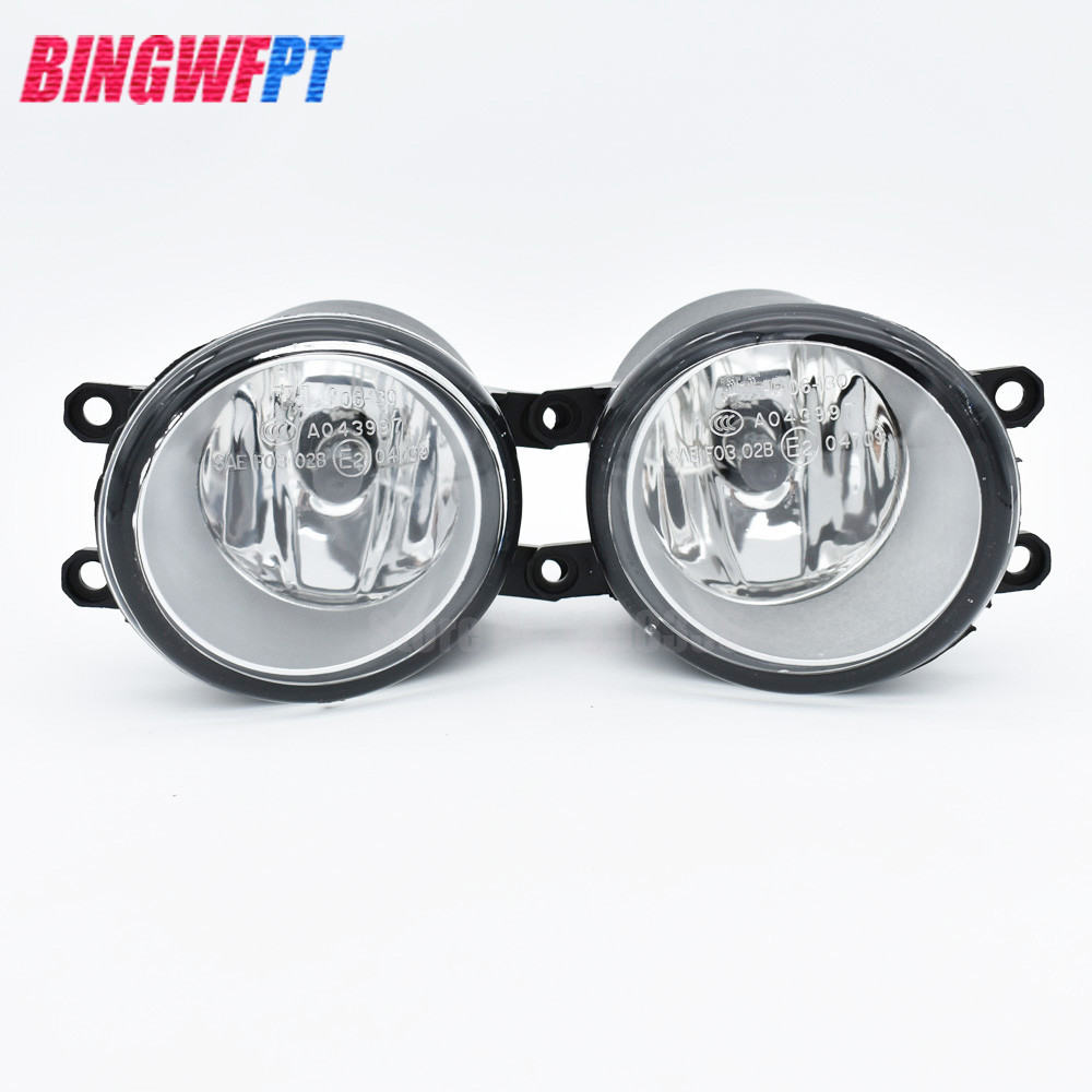 Good Quality Car styling angel eyes Fog Lights Halogen 1Set For Toyota Prius 2010-2011 car light sources Fog Lamps high quality fog lights lamps safety fog light fit for toyota yaris 2009 2010 2011 with clear lens pair set wiring kit
