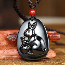Natural Obsidian Rabbit Pendant Auspicious Zodiac Rabbit Men and Women Couple Obsidian Necklace Pendant Jewelry Gift