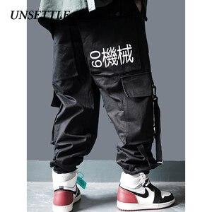 Image 3 - 2020日本側ポケットカーゴパンツミリタリースタイルの男性ヒップホップ男性taticalズボンジョギングカジュアルストリートパンツ