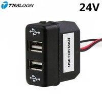 Dual USB Car Charger 5V 2.1A/2.1A Dual USB Power Socket for Smart phone Ipad Iphone Use for MAN TAG TGM TGL