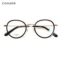 TR90 Titanium Alloy Glasses Frame Men Myopia Eye Glass Prescription Eyeglasses 2019 Korean Optical Frames Women Metal Eyewear