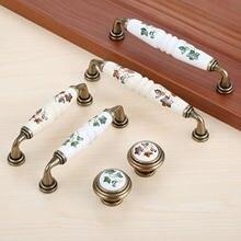Винтажная сельская керамика дверь для ящика шкафа ручки листья