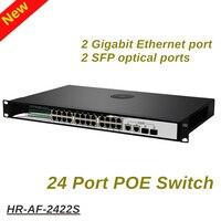 Стандартный 100 трлн 24 порта POE переключатель POE импульсный источник питания с 2 Порт Gigabit Ethernet порт 2 SFP оптический порт для IP Камера