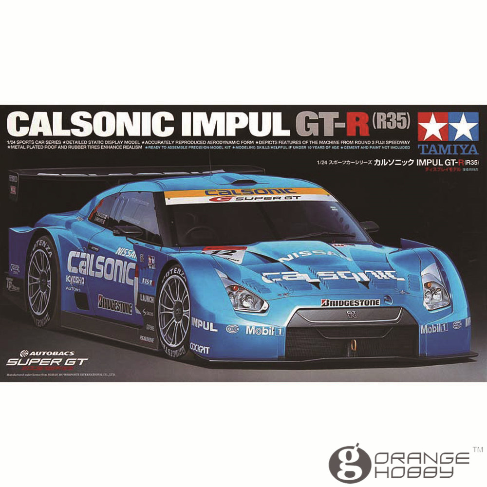 OHS Tamiya 24312 1/24 Calsonic Impul GTR R35 Scale Assembly Car Model Building Kits G ohs tamiya 24282 1 24 nismo skyline gtr r34 z tune car model building kits oh