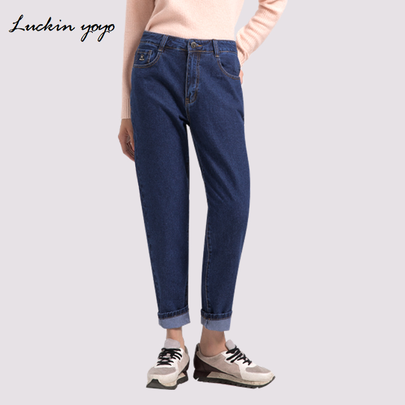 Lukin Yoyo Jeans For Women Befree Push Up Scratched Mom Jeans Femme Lady Womens Jeans Vaqueros Mujer Skinny Pants Women's Clothing