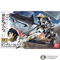 OHS Bandai HG Iron-Blooded Orphans 001 1/144 Barbatos Gundam Mobile Suit Assembly Model Kits