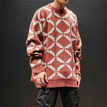MOTUWETHFR Casual Korean Loose Plaid Knitted Sweaters Long Sleeve O-Neck Pull Homme