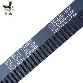 5 piezas HTD5M cinturón 285-5M-15 dientes 57 longitud 285mm-anchura 15mm 5 M correa de goma cerrado correa de lazo 285 HTD 5 M S5M polea de la correa