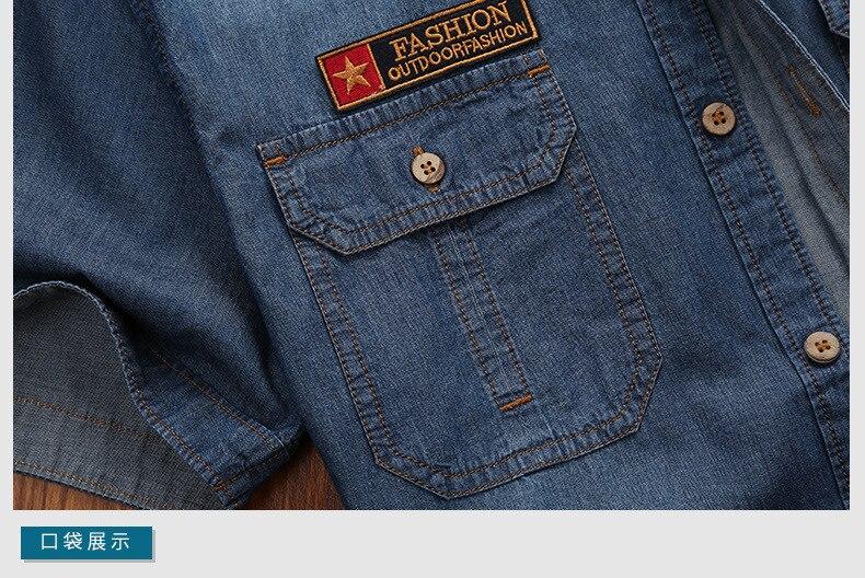 Denim Jeans koszule męskie kowbojskie nowy styl cienki  9H9PH