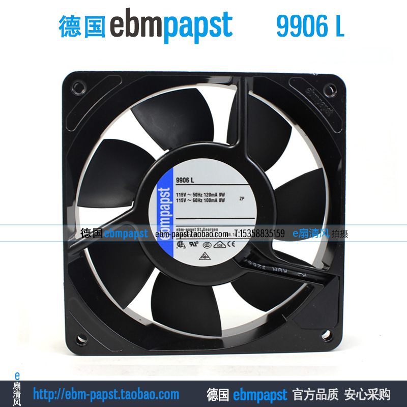 ebm papst 9906L 9906 L AC 115V 120mA 100mA 9W 8W 120x120x25mm Axial  fan new original ebm papst 9906l 9906 l ac 115v 120ma 100ma 9w 8w 120x120x25mm axial cooling fan