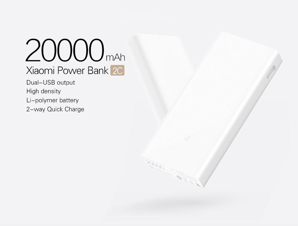 xiaomi 20000mah power bank_01