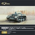 Flyhawk FH3003 1/72 немецкий Pz.Kpfw II Ausf L Luchs w/zusatzpanzerung-набор моделей
