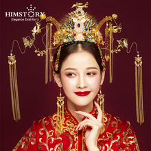HIMSTORY Luxury Wedding Bride Traditional Chinese Hair Accessories Bridal Headdress Gold Tiara Crown Stage Hair Jewelry все цены