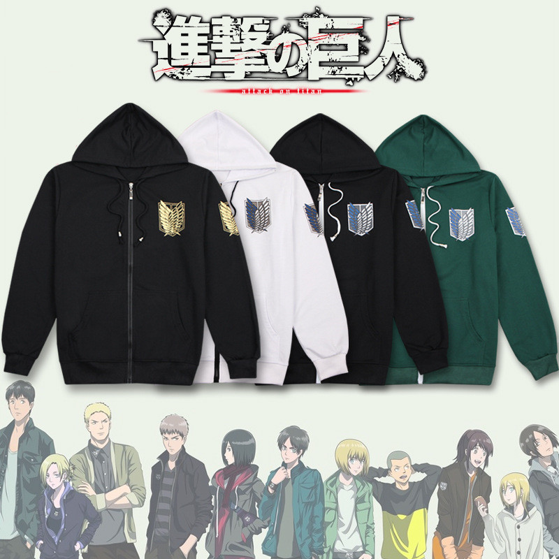 Anime Attack on Titan Eren Ackerman Levi Cosplay Costumes Unisex Hoodie Thicken Sweatshirts Shingeki no Kyojin Jackets Coats Top