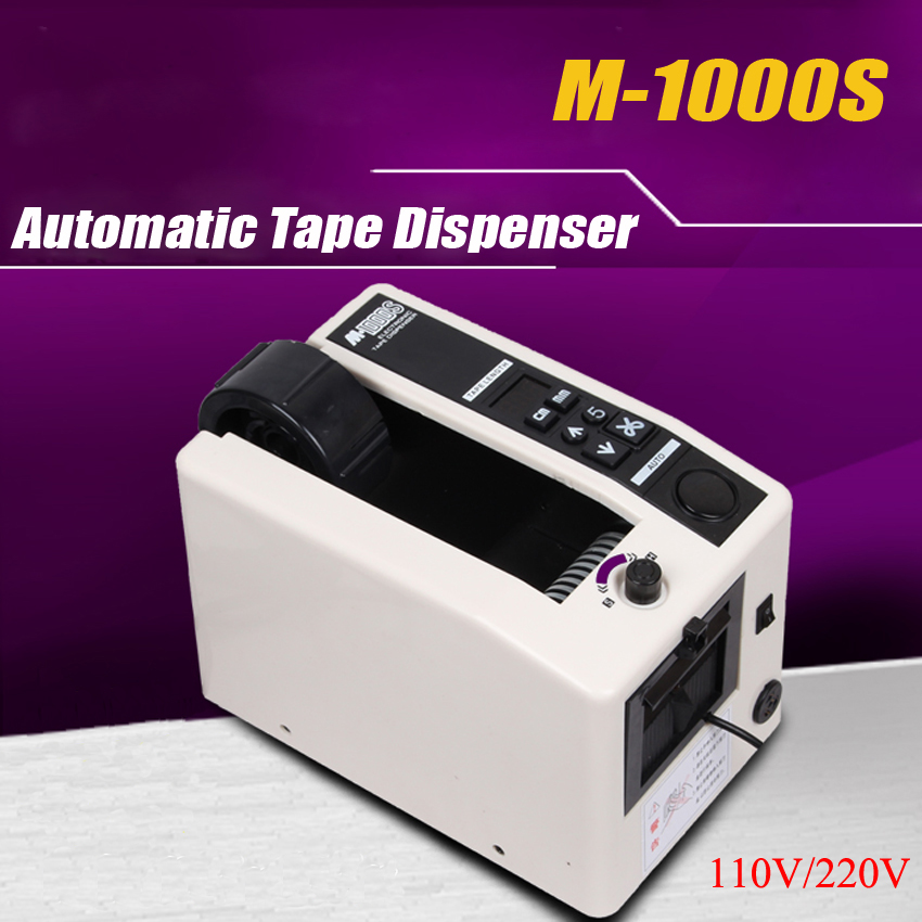 220V/110V High Precision M-1000S Automatic Electronic packing Cutter tape dispenser 7-50mm width Tape adhesive cutting machine knokoo electronic automatic packing tape dispenser at 55 gl3000 tape cutter machine