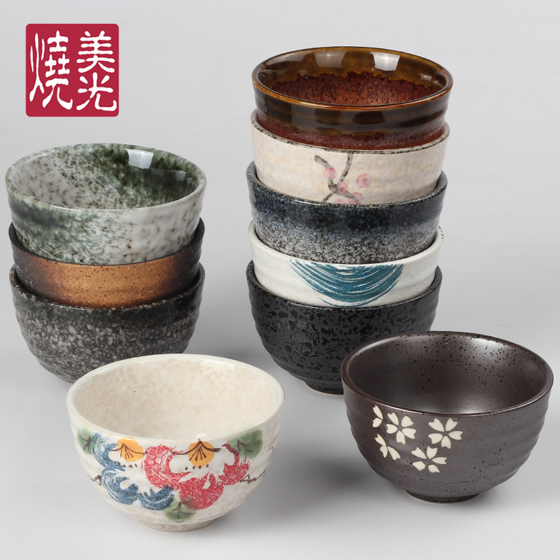 Household ceramic tableware porcelain cup rice bowl Japanese Korean soup bowl bowl 4.5 inches wipe-in Bowls from Home u0026 Garden on Aliexpress.com | Alibaba ... & Household ceramic tableware porcelain cup rice bowl Japanese Korean ...