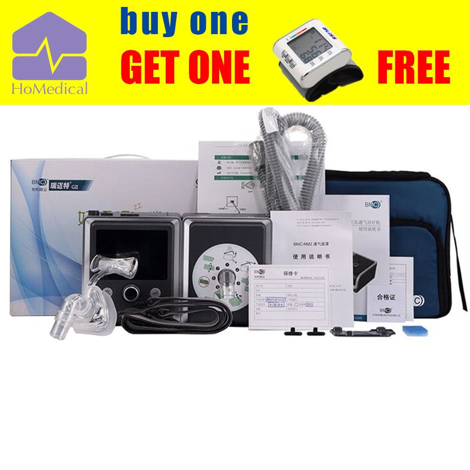 NEW HoMedical GII BPAP T-25A with Humidifier and Mask  for Sleep Apnea Patient bmc gii bpap t 25t electric breathing machine with blood pressure oximeter health therpay mask size s m l heated humidifier