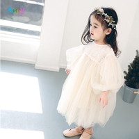 2018 Spring Baby Clothes Toddler Girls Fairy Lantern Sleeve Princess Dress Kids Party Costume Long Ball Gown Dresses for 6M-4Y