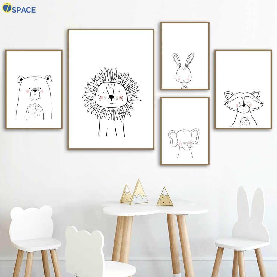Постеры в детскую комнату | Впервые мама