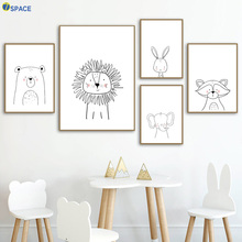 Lion Rabbit Bear Raccoon Wall Art Canvas Painting Nordic Posters And Prints Nursery Pictures For Baby Girl Boy Room Decor