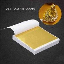 10 Pcs 24K Gold Foil Leaf Sheets for Art Crafts Design Gilding Framing Scrap 1.7 x 1.7inch Premium Golden Edible Sheet